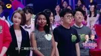 李宇春王俊凯嗨歌收官 20170715