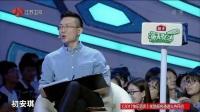 """大连""""彭于晏""""挑剔眼光惹众议 170715"""