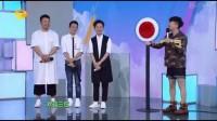 """何炅维嘉海涛出席""""开门大吉"""", 何炅的心愿是希望奶奶在电视上见到他?"""