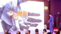 2017北京站China Fit 大会567GO健身教练培训12周年庆典创始人杨煦讲话
