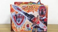 【铁骑转载】レオンチャンネル DX凤凰剑盾套装 凤凰士兵 宇宙战队球连者 玩具