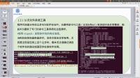 1.ROS文件系统和软件包简介