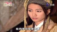 刘伯温(台语版)九关十八斩第4集