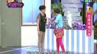 20170715超級天王豬哥秀