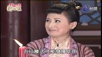 刘伯温(台语版)九关十八斩 第5集