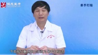【银成医考】医师资格实践技能考试——外科手术基本操作