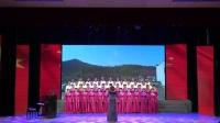 繁昌县老年大学合唱团参加芜湖市(喜迎十九大唱响中国梦)合唱比赛