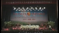 周口市首届中华传统文化-03-中医养生-彭鑫博士
