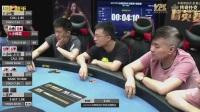 【德州扑克最强牌手】2017VPL中国创投扑克联赛精英赛   第三场SNG
