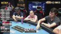 【德州扑克最强牌手】2017VPL中国创投扑克联赛精英赛   第二场SNG