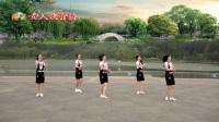 腊月广场舞 - 鬼步舞《女人没有错》正 背面附教学