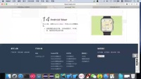 Android教程--获取Appkey(一),慧之家