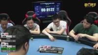 【德州扑克最强牌手】2017VPL中国创投扑克联赛精英赛   第一场SNG
