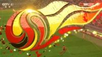 【LEON主打】原创——2017中超联赛模拟比赛 第12轮 山东鲁能泰山VS天津权健 (实况足球2013远征西亚4.7)