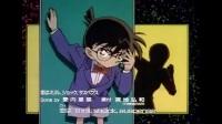 【新之助】进击的柯南(名侦探柯南)【版本2】
