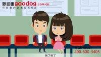 结婚流程动画 北京民政局MG动画宣传片 妙动画制作