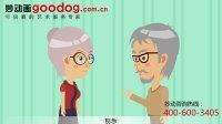 补领婚姻登记证 北京民政局MG动画宣传片 妙动画制作