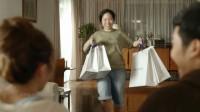 【片区】泰国王权免税店 - Maid