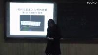 无生模拟课堂试讲教学2(萧山区初中科学智慧15分钟第二轮现场比赛)