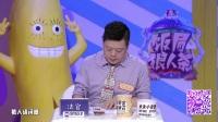 """狼王JY强势裸点狼坑 如晶怒怼肖骁""""混蛋"""" 170720"""