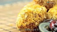 阿爺廚房 S2 EP02 第2集 - 消暑妙品「冬瓜盅」