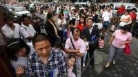 北京朝阳警方招聘2400余人协助管理流动人口