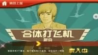 &节奏大师&梦风的新游戏体验系列