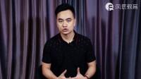 风辰教育门徒计划2.0 宣传片