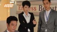 年上半年度最差TVB剧集男主角,这位小生一人夺冠亚军