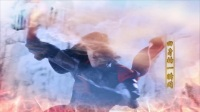 《上古情歌》插曲《一望千年》—金志文演唱