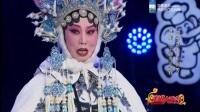 《走进大戏台》2017.07.16孙丽芳《下河东》_clip