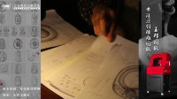 玉邦玉石雕刻图案大全-小型玉石精雕机-玉雕图纸视频-玉石加工