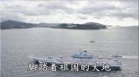 中国人民解放军进行曲
