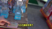 惊奇日本:大阪第一美食炸肉串!?【ビックリ日本:大阪NO.1グルメ】