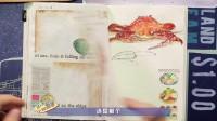 【小林手帐10】继续上海鲜勾引你们!