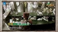 第4期:魏晨惊现水蛇腰 与陈学冬同台尬舞 挑战者联盟 170722