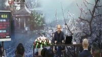 王东岳先生《宇宙观的意义》哲学讲座