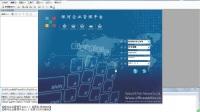 银河ERP-GalaxyFlow 12.0_试用365天注册码_功能简易教程
