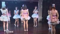 20170723 SNH48《我们向前冲》吕一生日兼拉票公演