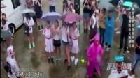 《极限挑战3》小猪, 黄宗泽双层巴士雨天开露天演唱会, 一首光辉岁月, 令人动容