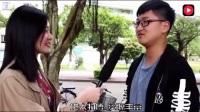 街头采访: 韩国人、美国人、俄罗斯人眼中的中国!