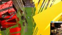 【LEON主打】原创——2017中超联赛模拟比赛 第14轮 天津亿利VS广州富力 (实况足球2013远征西亚4.7)