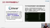 【网络传输篇】安防网络通信相关热点问题