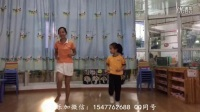 郭老师幼儿园律动早操舞蹈 《功夫小子》