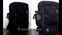 【环保再生纺织品】ECO盾牌椅子背包