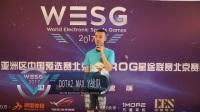 WESG2017北京站DOTA2冠军战队国仕汇采访