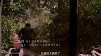 孔维:远边的歌声