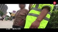 北京: 场面堪比古惑仔! 送餐车乱停被保安扣留 双方纠结几十个人打群架