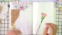 【小林手帐12】画一些好看的花花给你们看