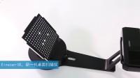 EinScan-SE桌面3D扫描仪丨操作视频丨硬件安装